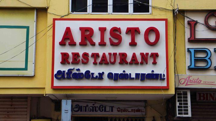 tamil lesson #5